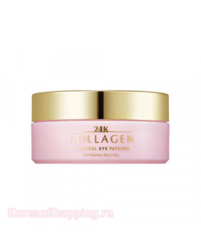 MISSHA 24K Collagen Hydrogel Eye Patch