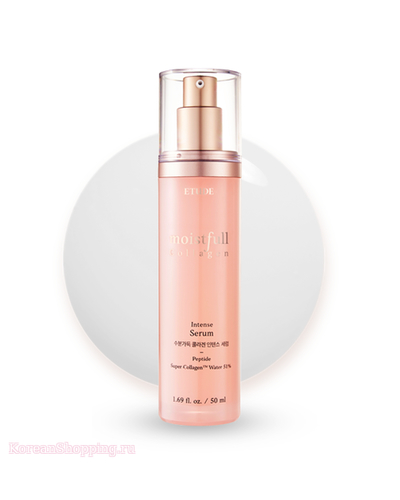 ETUDE HOUSE Moistfull Collagen Intense Serum