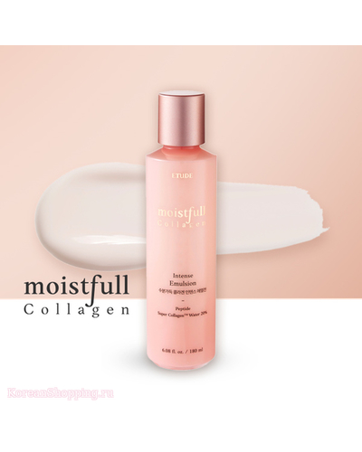 ETUDE HOUSE Moistfull Collagen Intense Emulsion