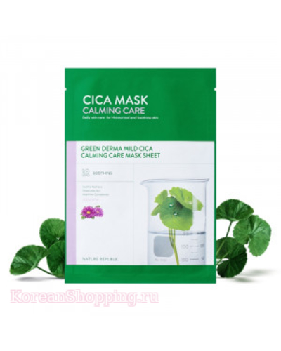 NATURE REPUBLIC Green Derma Mild Cica Calming Care Mask Sheet