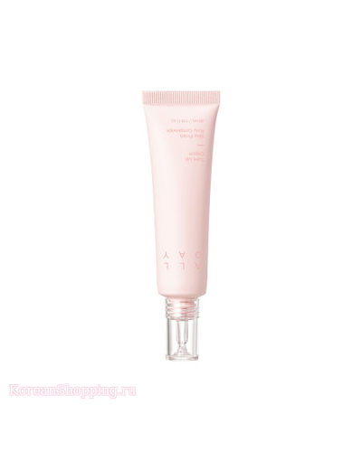 ARITAUM All Day Tone Up Cream