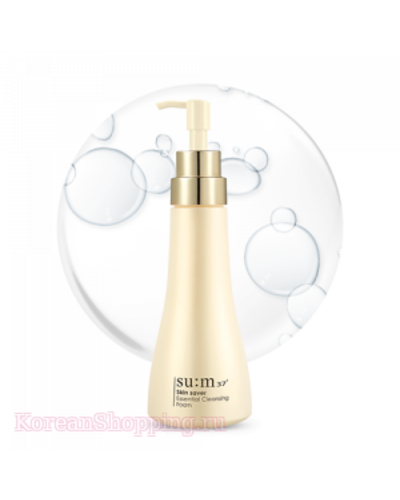SUM37 Skin Saver Essential Clear Cleansing Oil