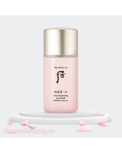 The History of Whoo Gongjinhyang Vital Hydrating Sun Fluid SPF50+ PA+++